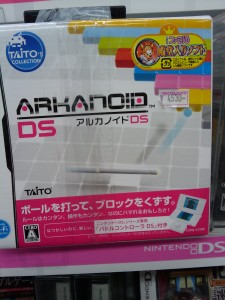 arkanoid