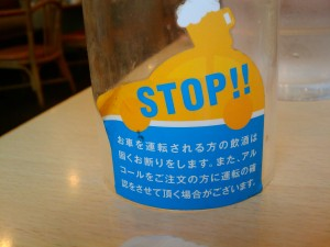 drinkanddrive