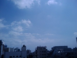 goodweather