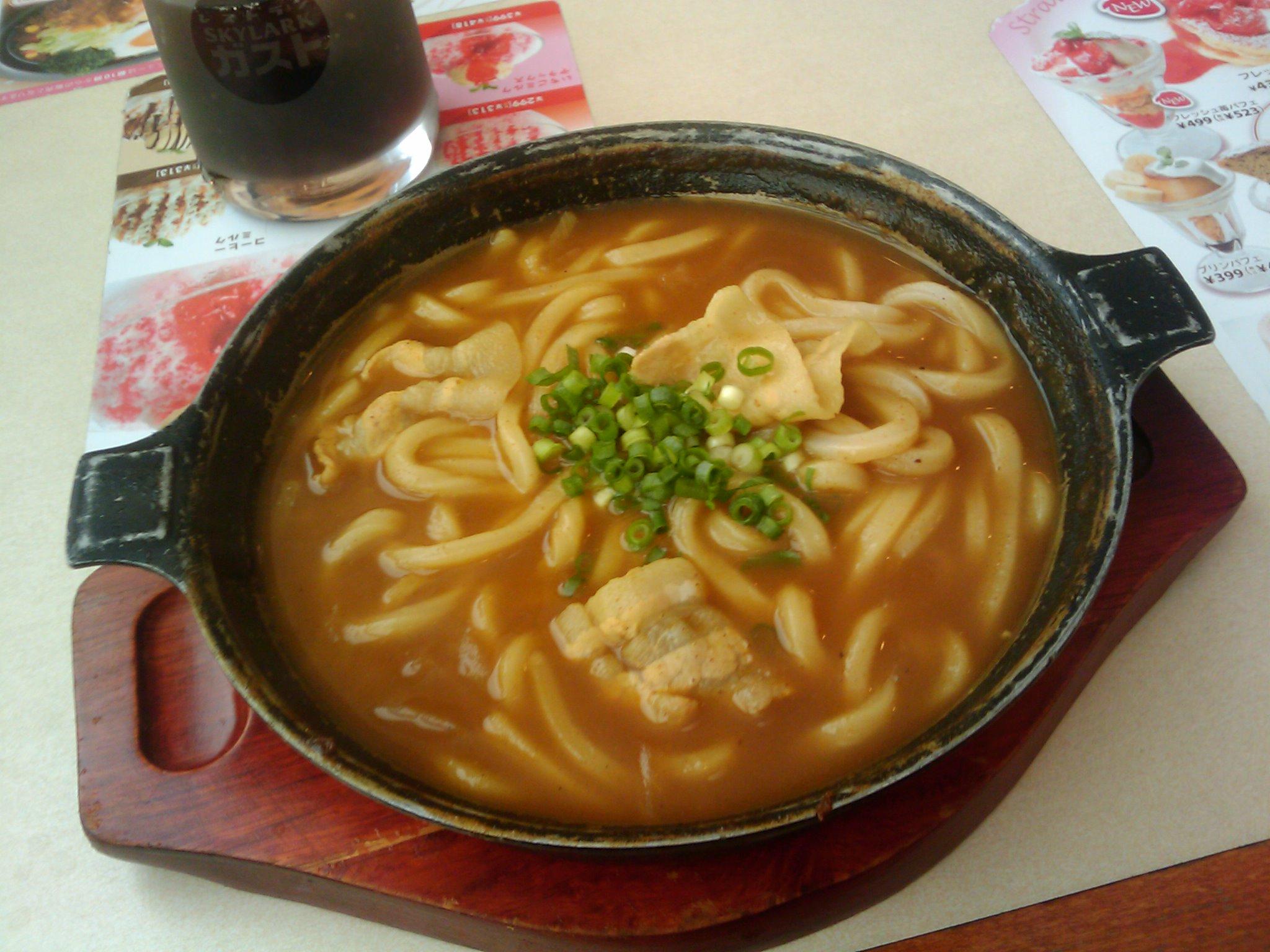kare-udon2