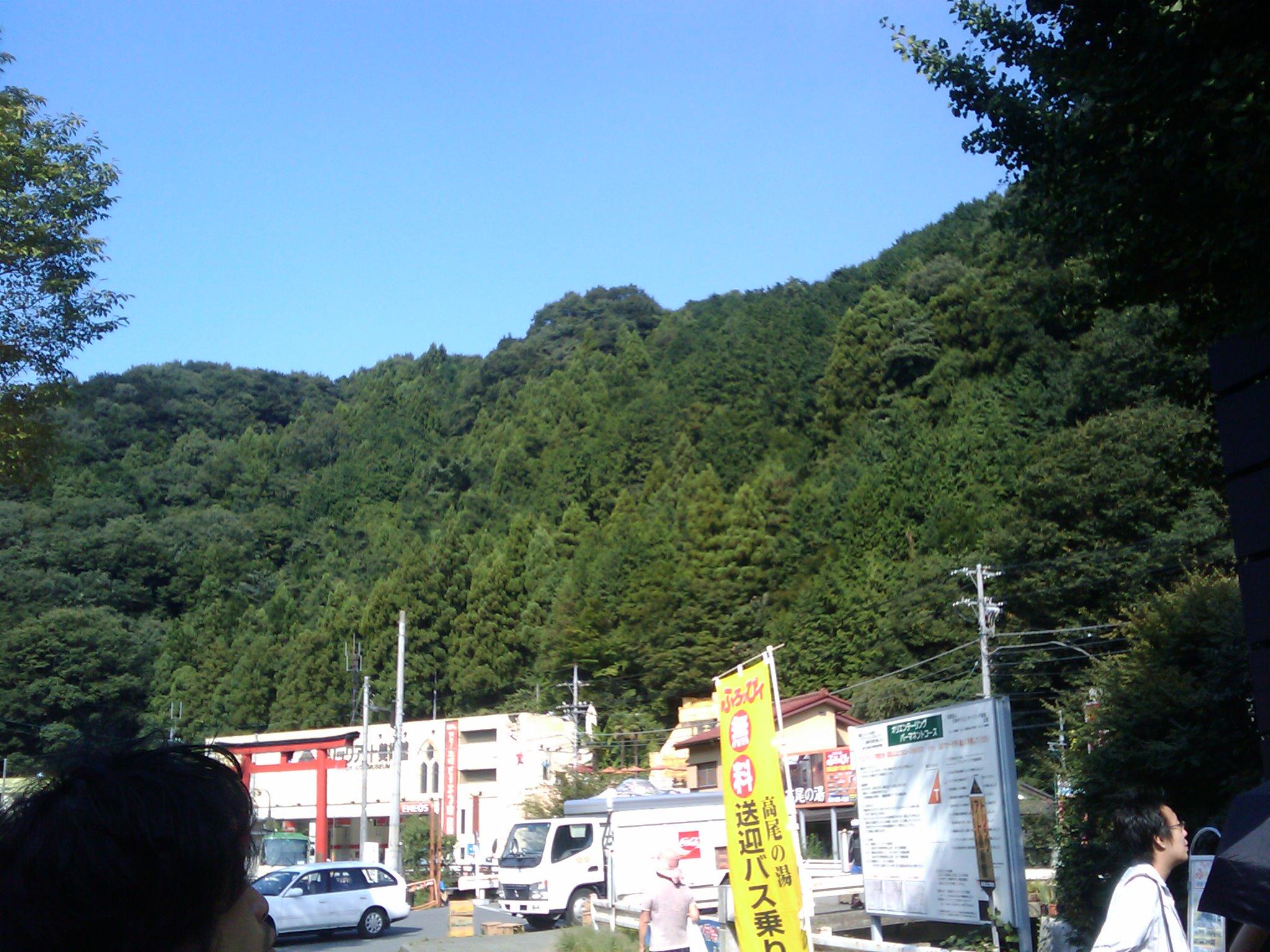takaoeki