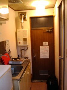 kitchenbath