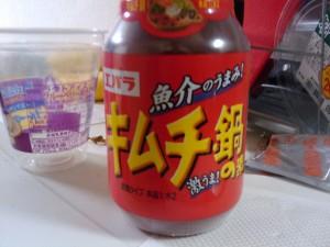 kimchibase