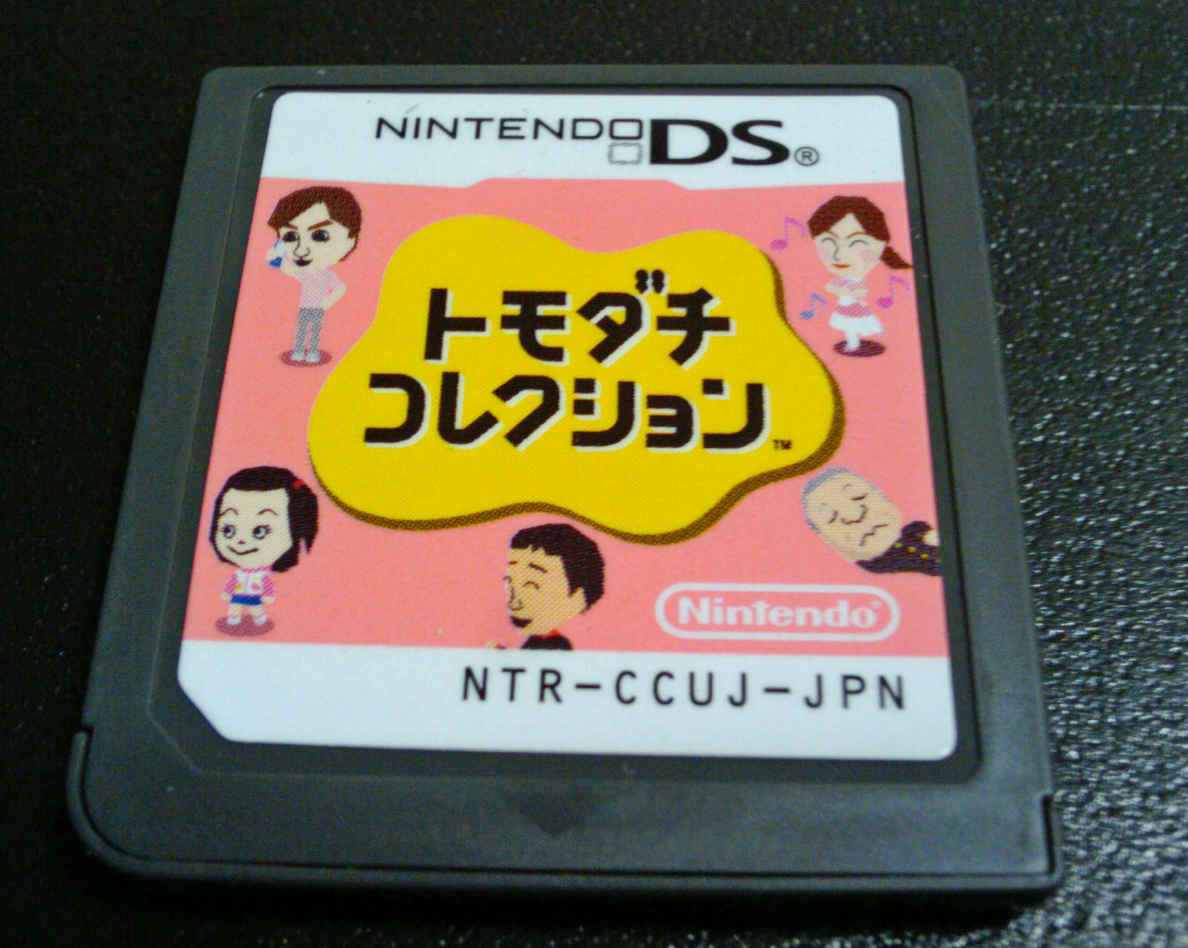 Amazon.com: My Japanese Coach - Nintendo DS: Artist Not ...