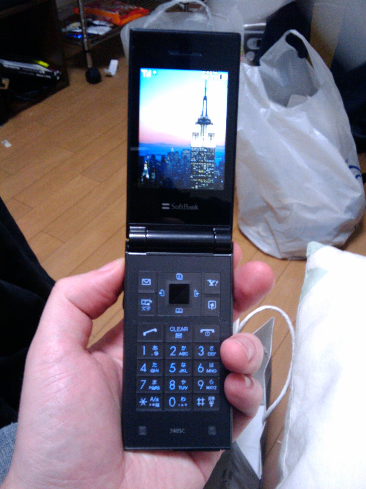s740cscreen