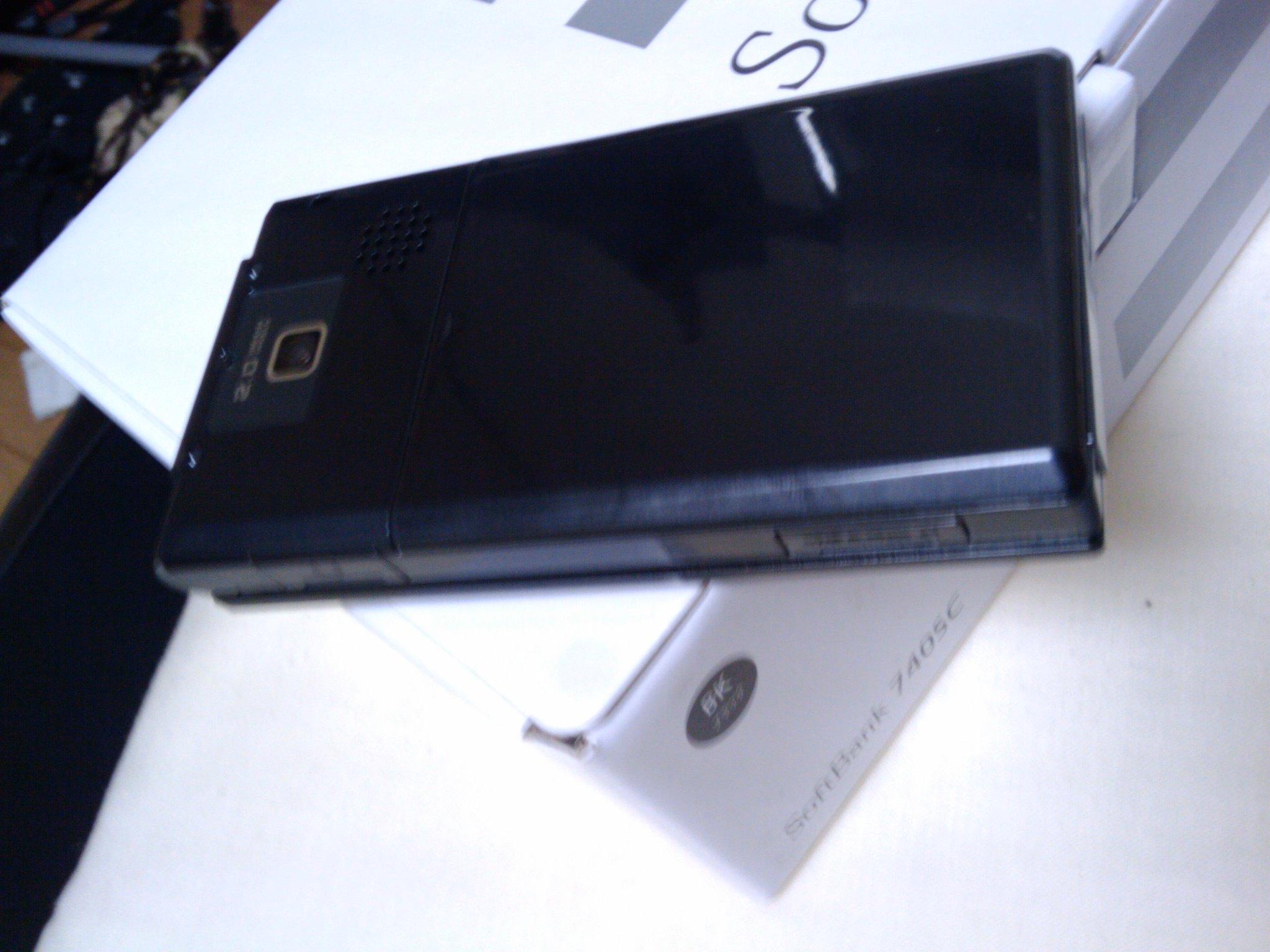 softbankphone2