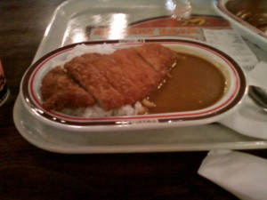 currycutlet