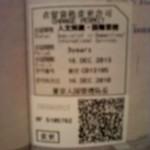 random image: visa